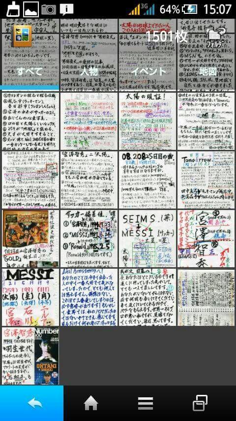 f:id:miyazawatomohide:20161228034537j:plain