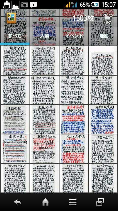 f:id:miyazawatomohide:20161228034549j:plain