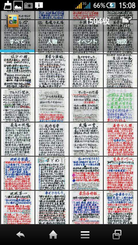 f:id:miyazawatomohide:20161228034555j:plain