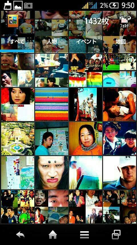 f:id:miyazawatomohide:20161228034619j:plain