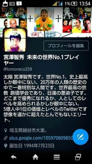 f:id:miyazawatomohide:20161228034817j:plain