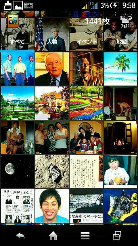f:id:miyazawatomohide:20161228034928j:plain
