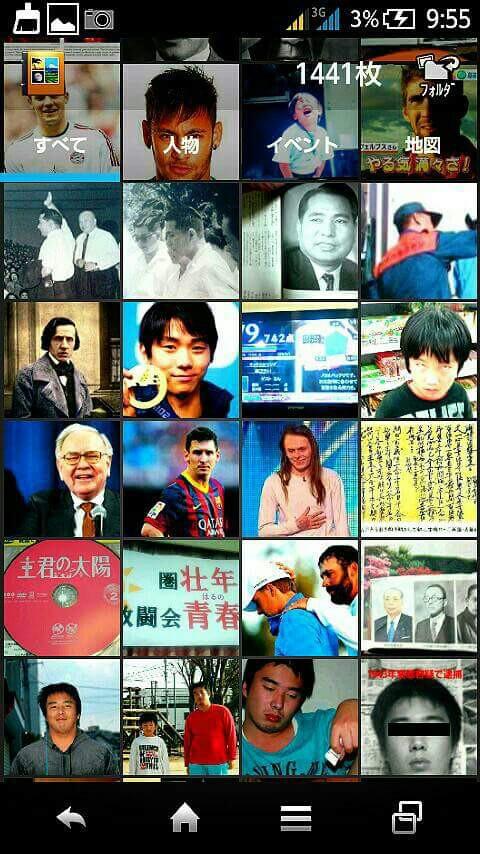 f:id:miyazawatomohide:20161228034953j:plain
