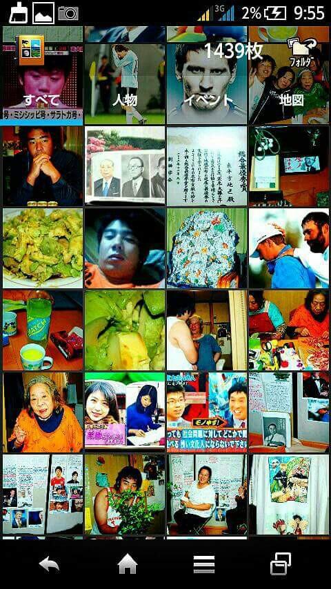 f:id:miyazawatomohide:20161228034957j:plain