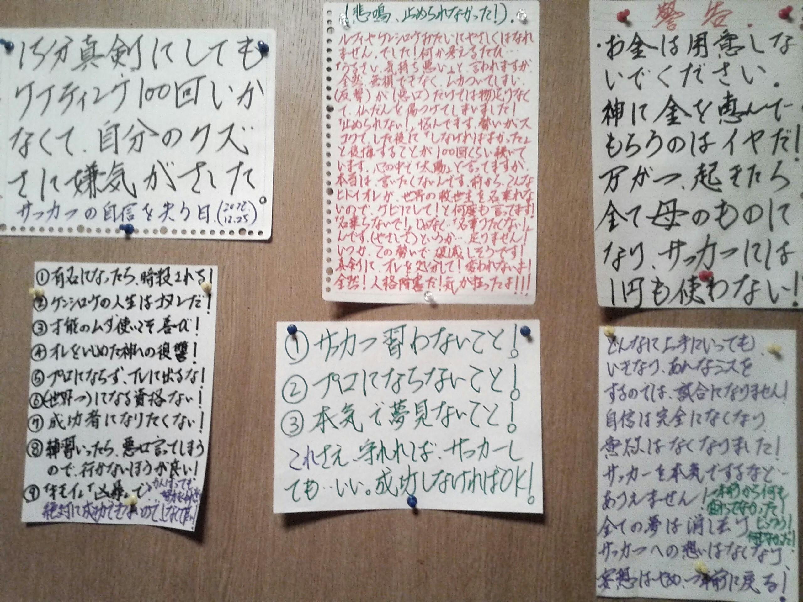 f:id:miyazawatomohide:20161228035033j:plain