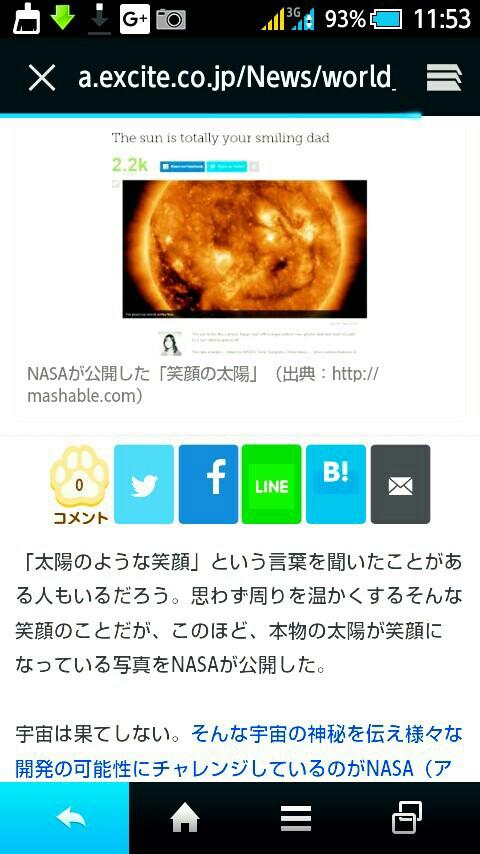 f:id:miyazawatomohide:20161229133803j:plain