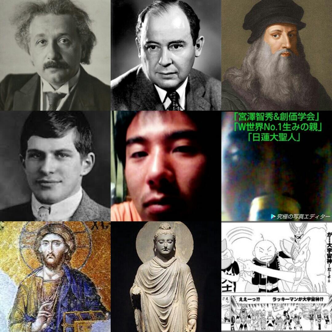 f:id:miyazawatomohide:20161231040243j:plain