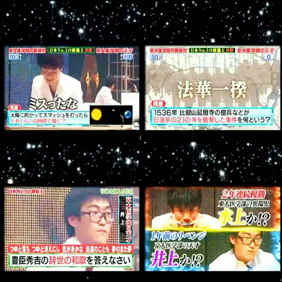 f:id:miyazawatomohide:20170103084456j:plain