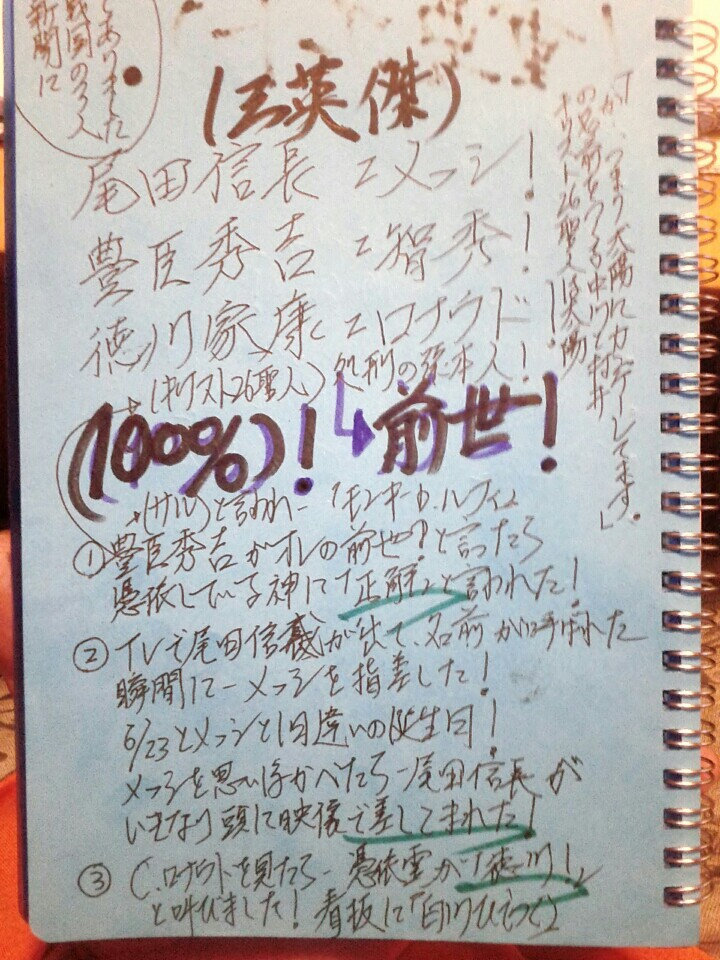 f:id:miyazawatomohide:20170103084503j:plain