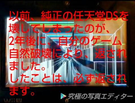 f:id:miyazawatomohide:20170103100716j:plain