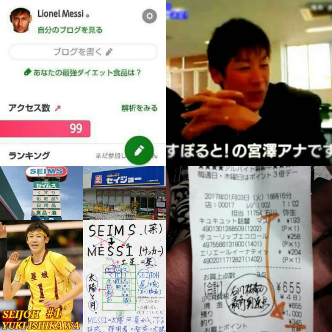 f:id:miyazawatomohide:20170103191748j:plain