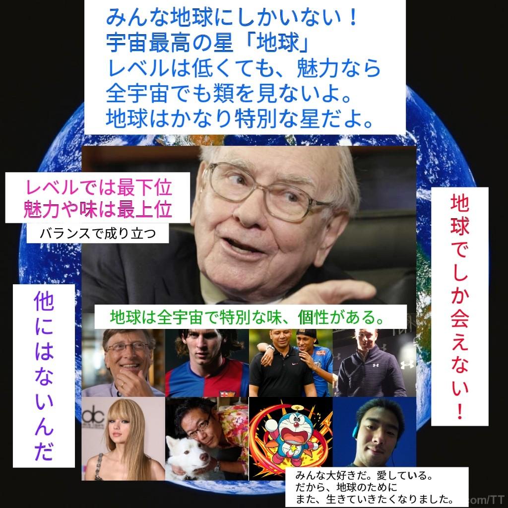 f:id:miyazawatomohide:20170319030158j:image