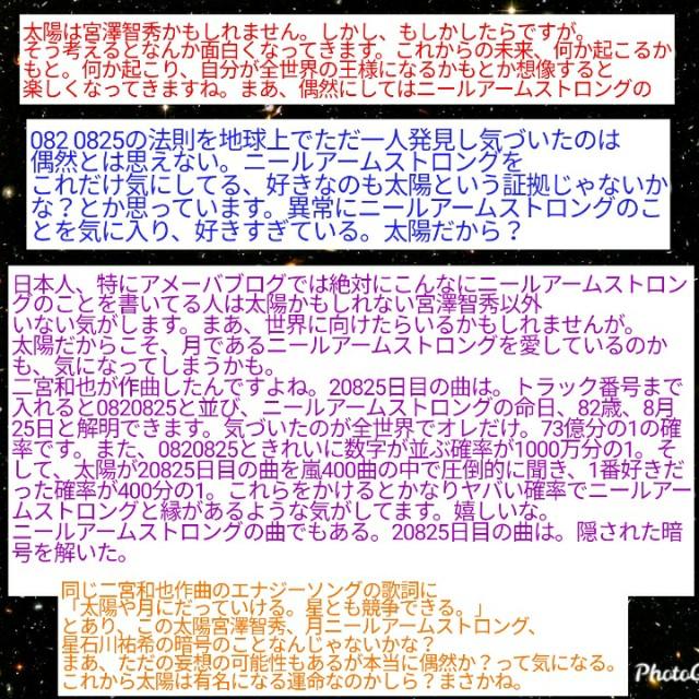 f:id:miyazawatomohide:20200604011248j:image