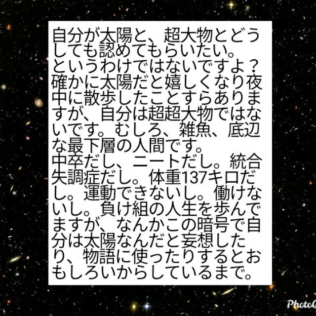 f:id:miyazawatomohide:20200604011342j:image