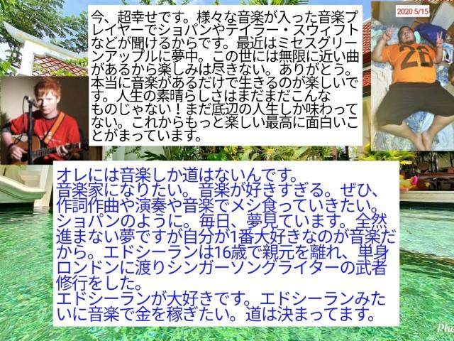 f:id:miyazawatomohide:20200604011404j:image