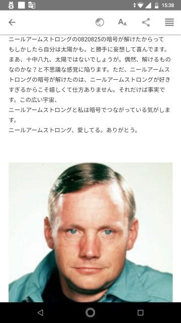 f:id:miyazawatomohide:20200604011543j:image