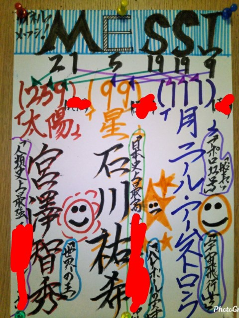 f:id:miyazawatomohide:20200604011636j:image