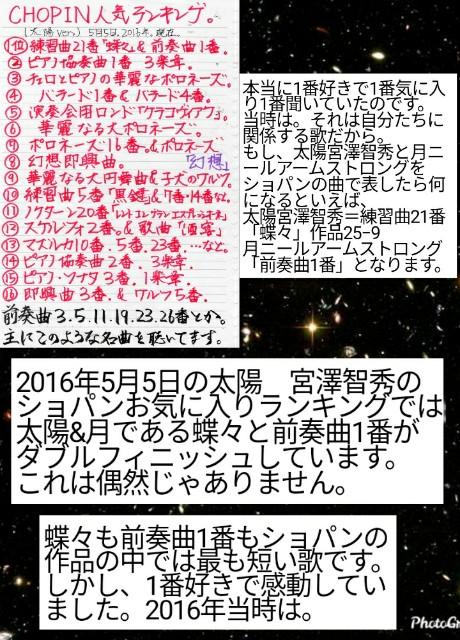f:id:miyazawatomohide:20200604011743j:image