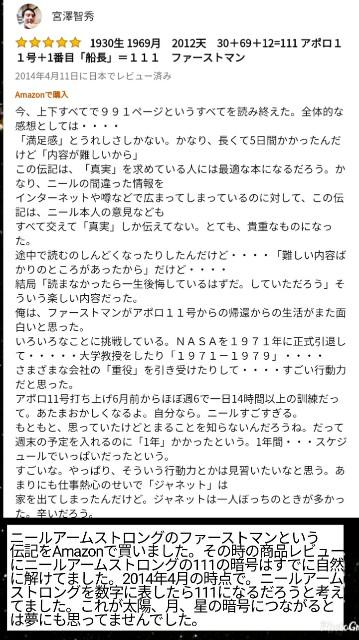 f:id:miyazawatomohide:20200604011800j:image
