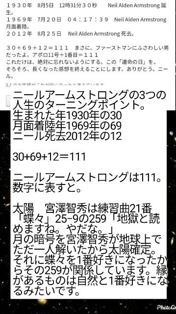 f:id:miyazawatomohide:20200604011821j:image