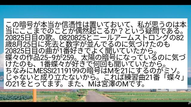 f:id:miyazawatomohide:20200604011844j:image