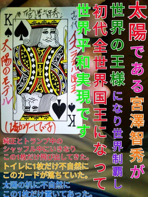f:id:miyazawatomohide:20200604011937j:image