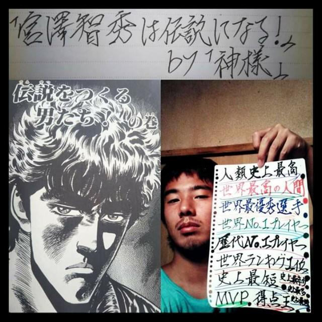 f:id:miyazawatomohide:20200604012030j:image