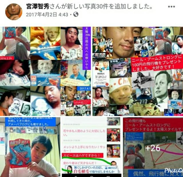 f:id:miyazawatomohide:20200604012127j:image