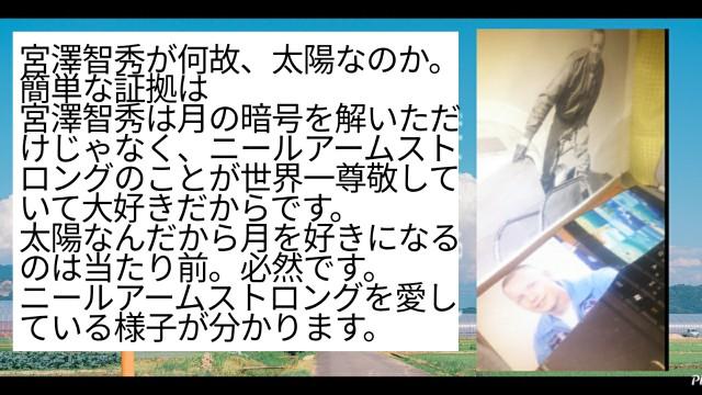 f:id:miyazawatomohide:20200604012226j:image