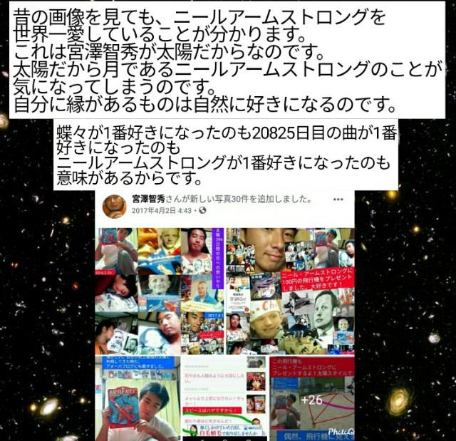 f:id:miyazawatomohide:20200604012248j:image