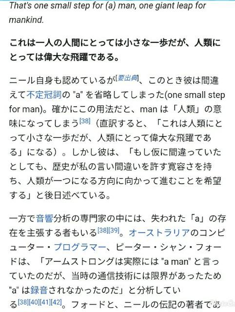 f:id:miyazawatomohide:20200604012308j:image