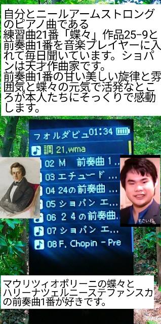 f:id:miyazawatomohide:20200604012336j:image
