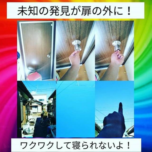 f:id:miyazawatomohide:20200604014145j:image