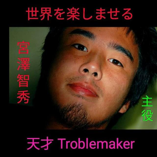 f:id:miyazawatomohide:20200604014207j:image