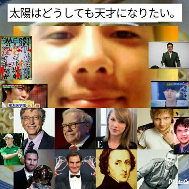 f:id:miyazawatomohide:20200604014344j:image