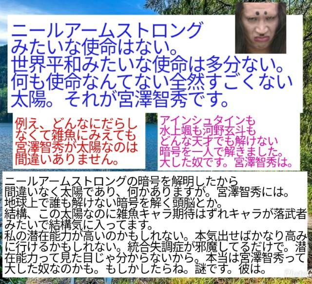 f:id:miyazawatomohide:20200604014403j:image