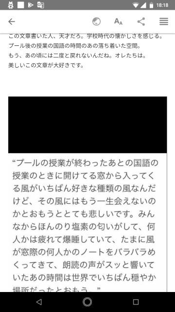 f:id:miyazawatomohide:20200604014418j:image
