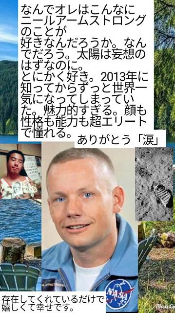 f:id:miyazawatomohide:20200604014434j:image