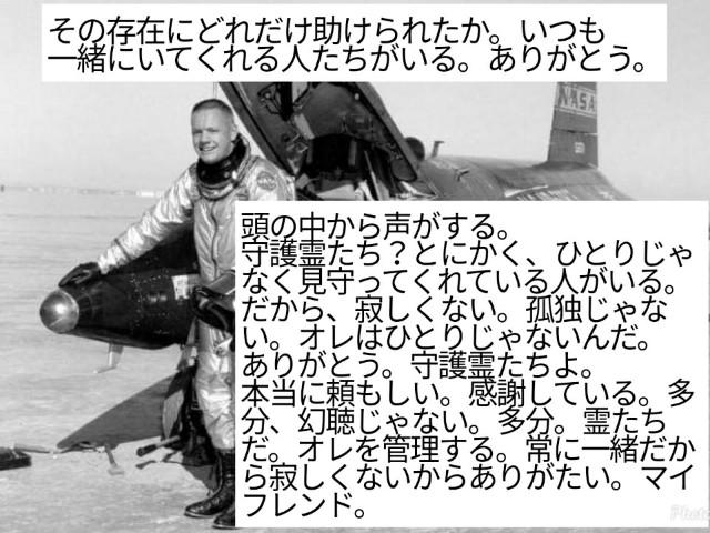 f:id:miyazawatomohide:20200604014450j:image