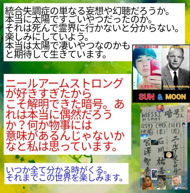 f:id:miyazawatomohide:20200604014505j:image