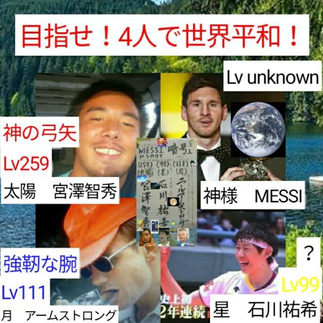 f:id:miyazawatomohide:20200604014521j:image