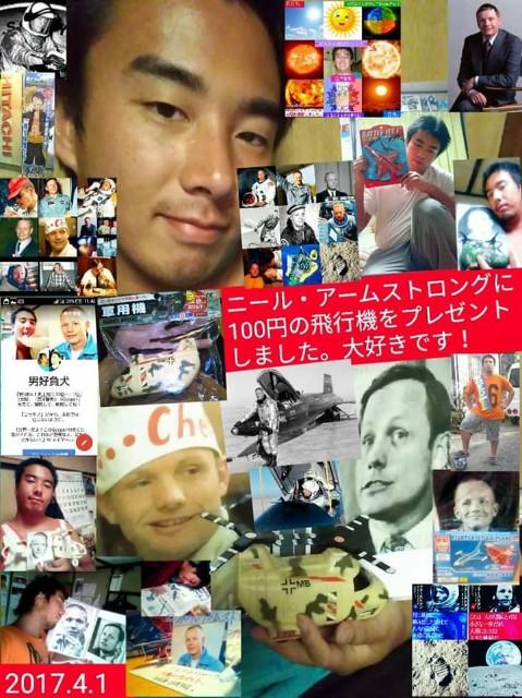 f:id:miyazawatomohide:20200604014558j:image