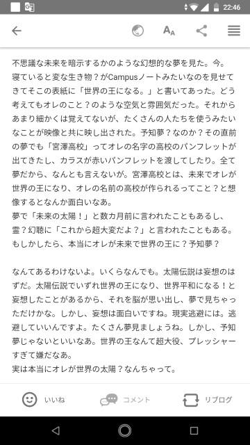 f:id:miyazawatomohide:20200604014655j:image