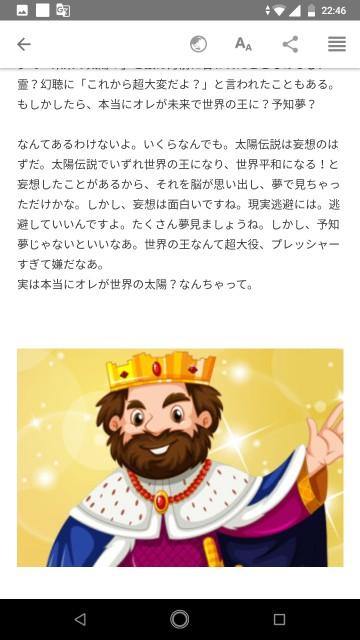 f:id:miyazawatomohide:20200604014716j:image