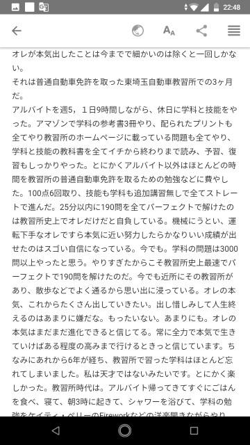 f:id:miyazawatomohide:20200604014730j:image