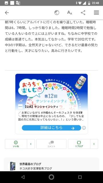 f:id:miyazawatomohide:20200604014744j:image