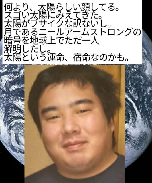 f:id:miyazawatomohide:20200604014759j:image