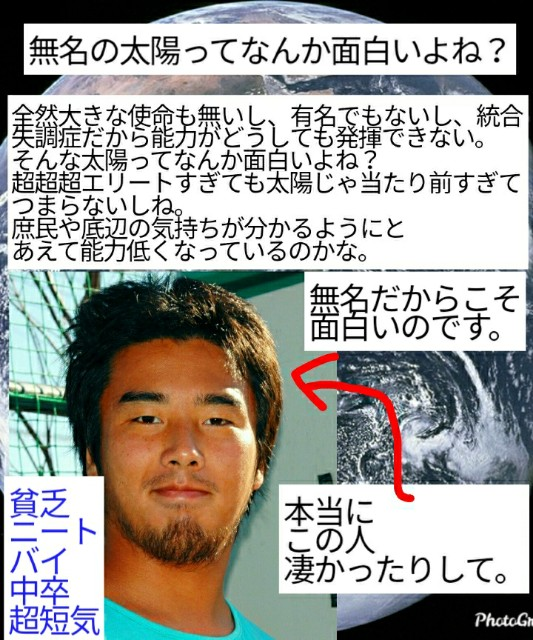f:id:miyazawatomohide:20200604014816j:image