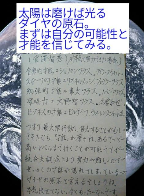 f:id:miyazawatomohide:20200604014836j:image