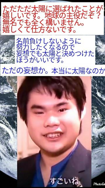 f:id:miyazawatomohide:20200604014851j:image